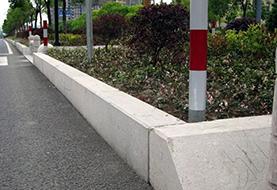 路沿石模具施(shi)工案例