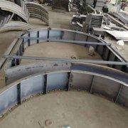拱(gong)形護坡模具實際施(shi)工場景展示