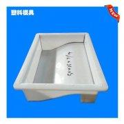 水泥蓋板(ban)模具都需要經(jing)過層層質量檢驗