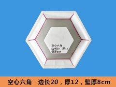 空心塑料護坡模具的(de)發展速度無人知(zhi)曉